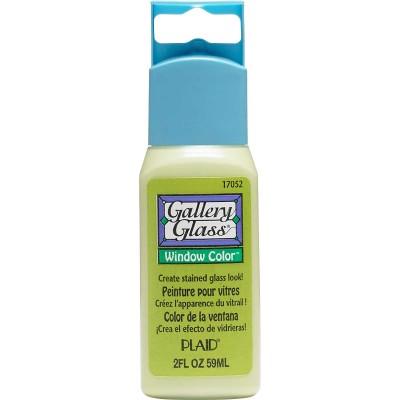 Vert citron frais, (code: 17052)