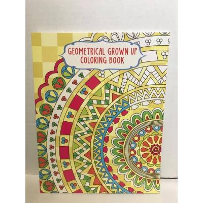 Livre de figures Géométriques, #1
